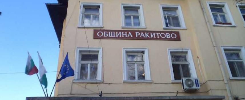 Бюрото по труда във Велинград обяви свободните работни места и за Ракитово
