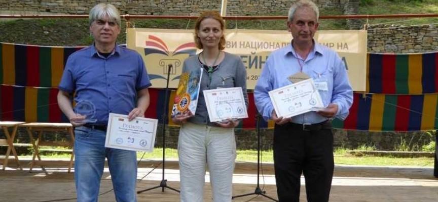 """Пазарджишкият музей с награда от специализиран панаир в """"Етър"""""""