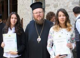 Даровитите деца на Септември получиха награди