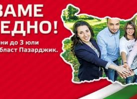 Допитването в БСП: Широка лява коалиция с общи кандидати за Президент и Вице