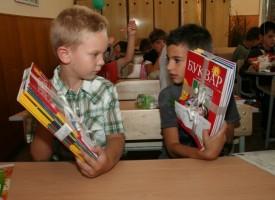 Община Пазарджик: От понеделник се попълват незаетите места за първолаци в училищата