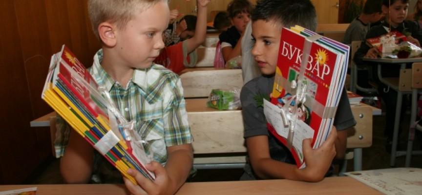 950 първолаци ще прекрачат училищния праг идната седмица