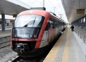 От петък: Тръгна уикенден влак София – Солун
