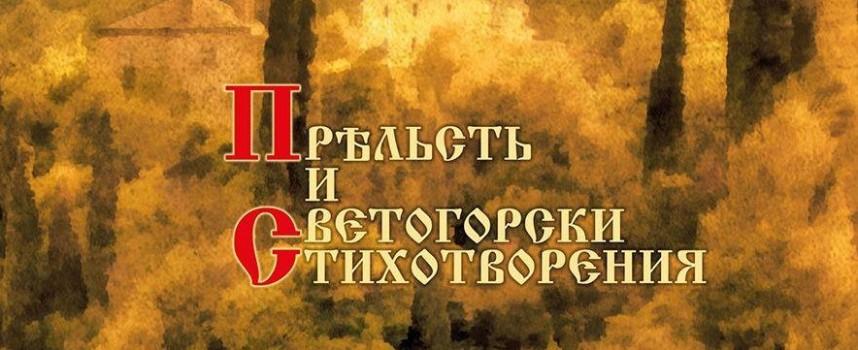 """В сряда: """"Книгарт Кафе"""" представя Николай Милчев"""