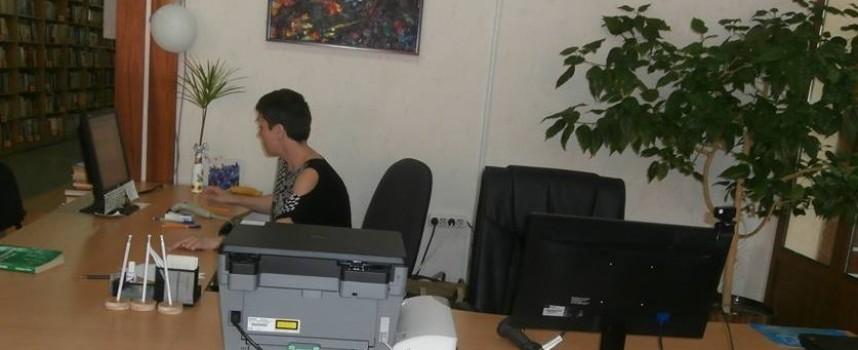 Библиотеката осигури удобства на работно място за колежка