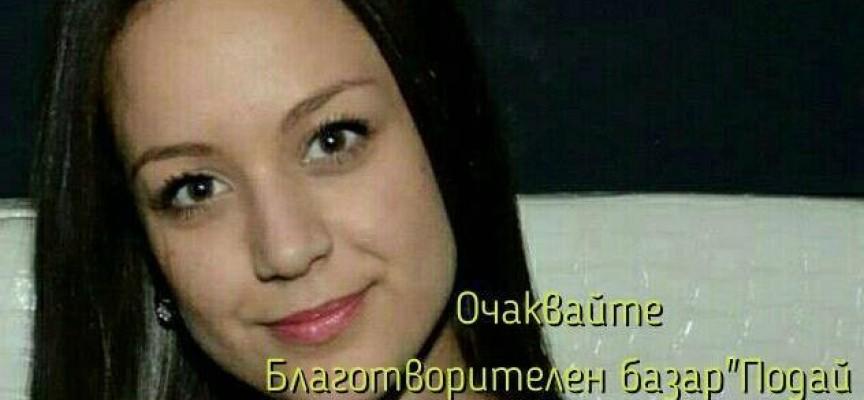 Ротаракт Пазарджик – Бесапара и Кирил Балдев подават ръка на Славянка, ела и ти