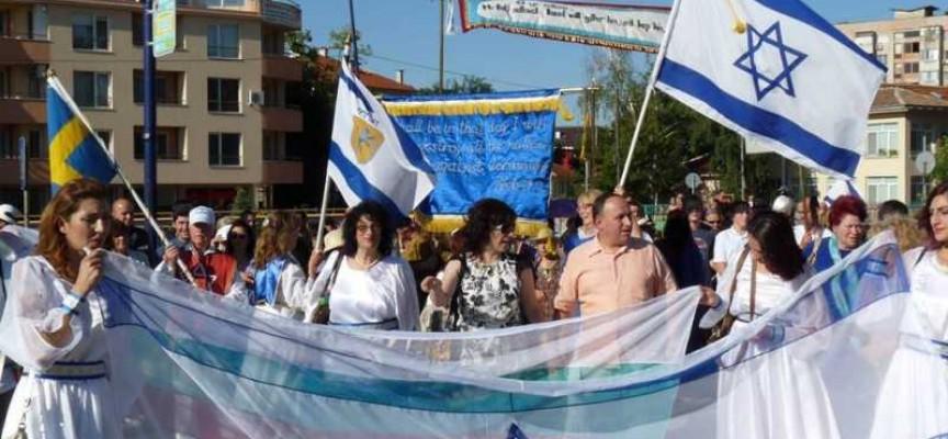 """В петък: Посланикът на Израел идва заради """"Израел – Моят Възлюбен"""""""