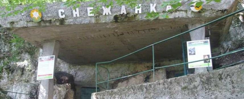 """Община Пещера иска пещера """"Снежанка"""""""