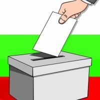 Ето избирателната активност по общини в област Пазарджик към 12 ч.
