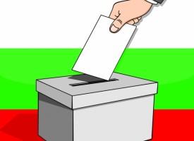 В община Пазарджик: 103 586 души с право на глас за Евроизбори 2019