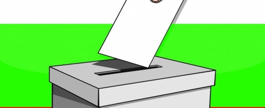 ЦИК: Предизборната кампания за парламентарния вот се открива на 5 март