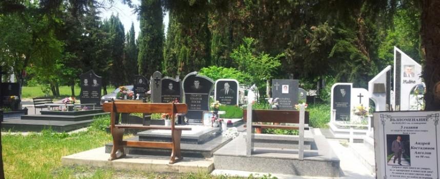 Пазарджик: Предстои промяна в Наредбата за гробищните паркове