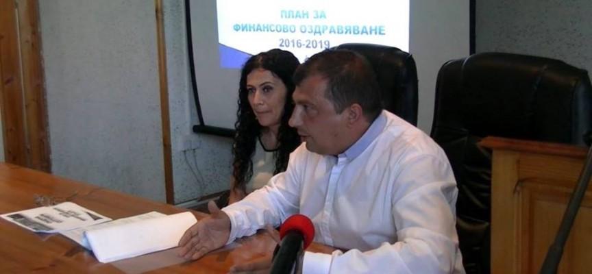 Община Септември представи публично плана за финансово оздравяване