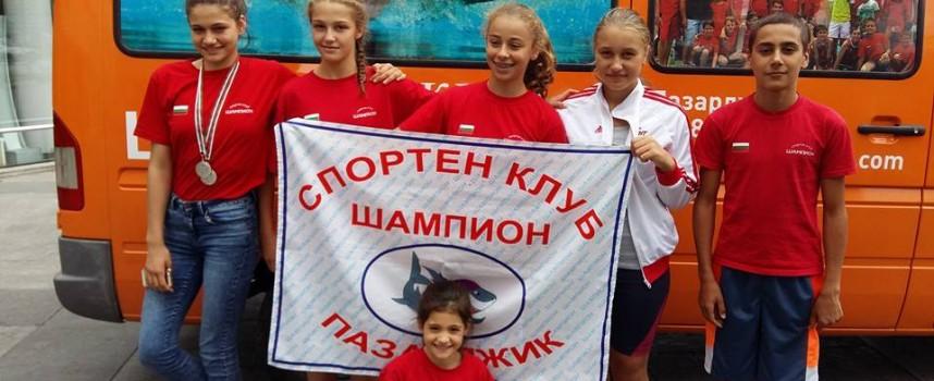 Камелия Стоименова стана вицешампион на България по плуване
