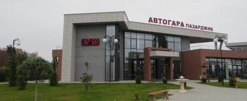 В Пазарджик: 40 лв. струва двупосочен автобусен билет до морето