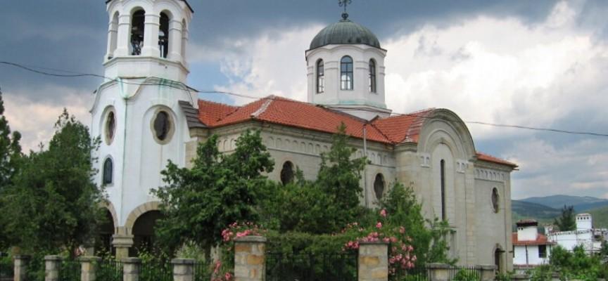 Утре: В Стрелча раздават курбан за Илинден