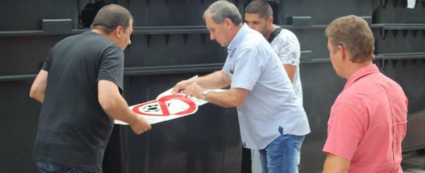 От петък: Нова фирма поема сметопочистването на Септември, докараха нови контейнери