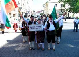 В Дорково: От петък до неделя  ще се проведе 20-ият Международен фестивал за автентичен фолклор