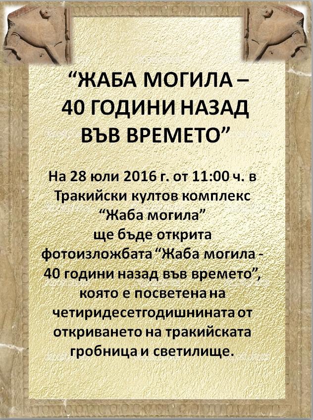 22жабаzaba_obiava
