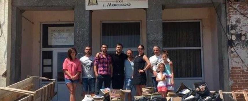 България на гражданите дари книги за Мененкьово