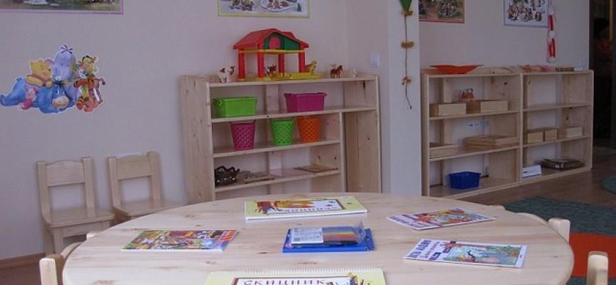 Група за обучение по метода Монтесори отвори врати в Пазарджик