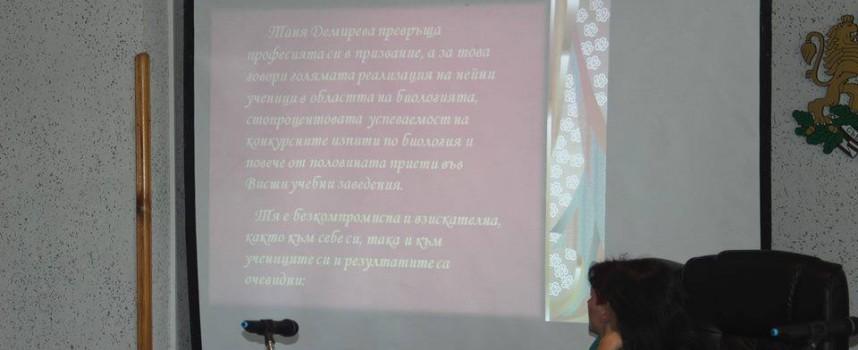 Таня Андреевска – Демирева е новият почетен гражданин на Септември