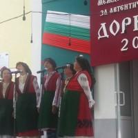 Дорковският фестивал ще бъде под патронажа на президента