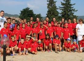 Вижте резултатите от състезанието по плуване в Стрелча