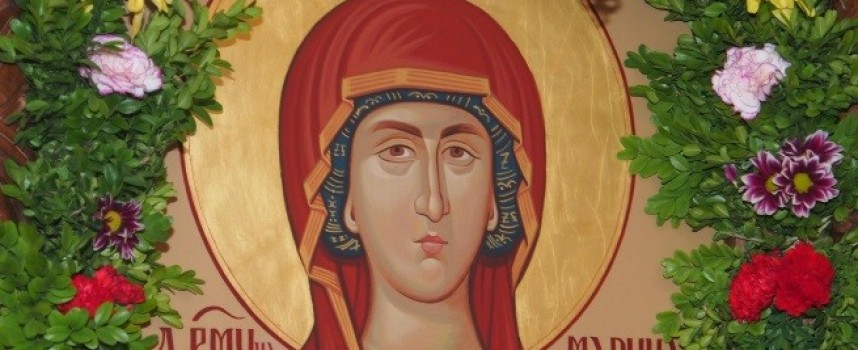 Почитаме днес Света Марина