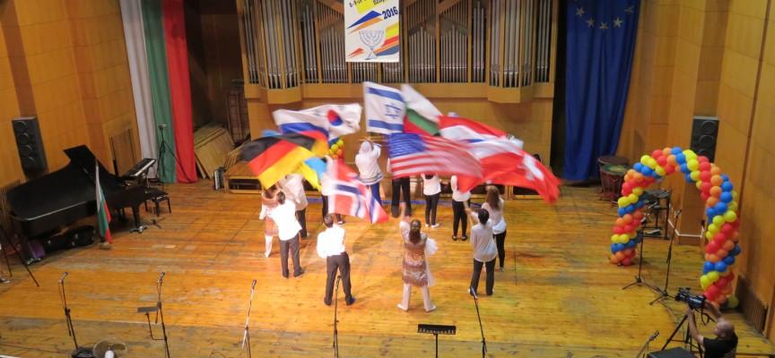 """Откриха Седмия фестивал """"Израел – моят възлюбен"""" с """"Шалом, Пазарджик!"""""""