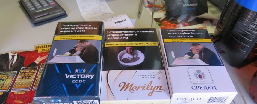 """Стряскащи сцени на умиращи хора ни """"гледат"""" от цигарените кутии"""