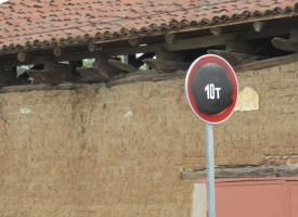 След наша публикация: АПИ реши въпроса с пътния знак в Бошуля