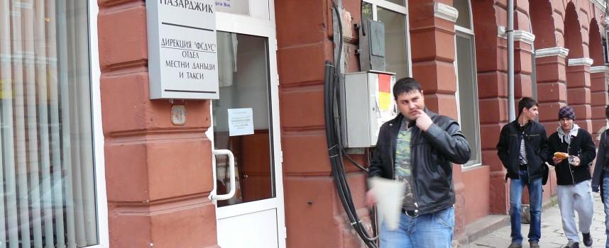 Над 3 000 000 лв. неплатени данъци дължат гражданите на Пазарджик
