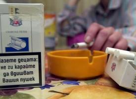 20 акта за пушене на забранени места и нередовни здравни книжки са съставени от РЗИ