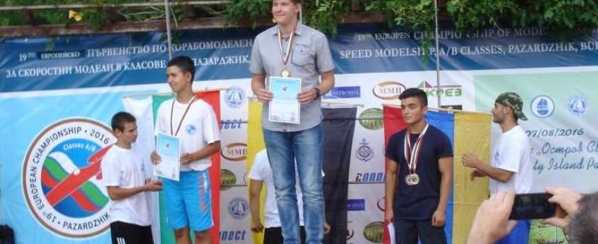 Четири световни рекорда на Европейското по корабомоделен спорт в Пазарджик