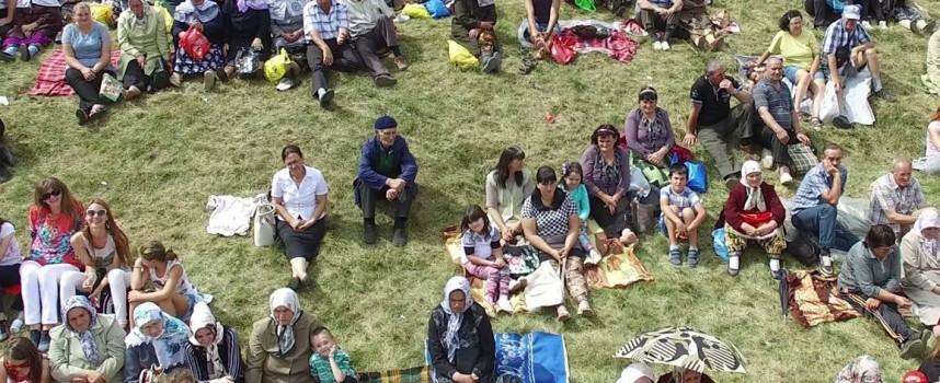 Утре: Заради събора затварят за два дни пътя Сърница – Орлино, след 20 часа