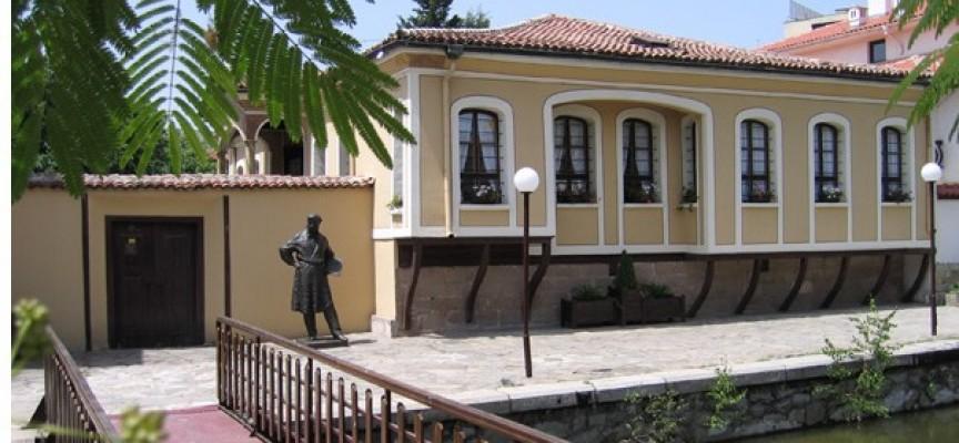 """Галерия """"Ст. Доспевски"""" кани на изложба в къщата край Паша арк"""