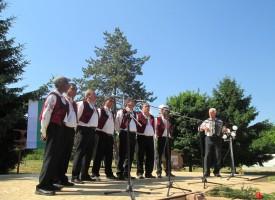 В събота: Канят на събор във Ветрен