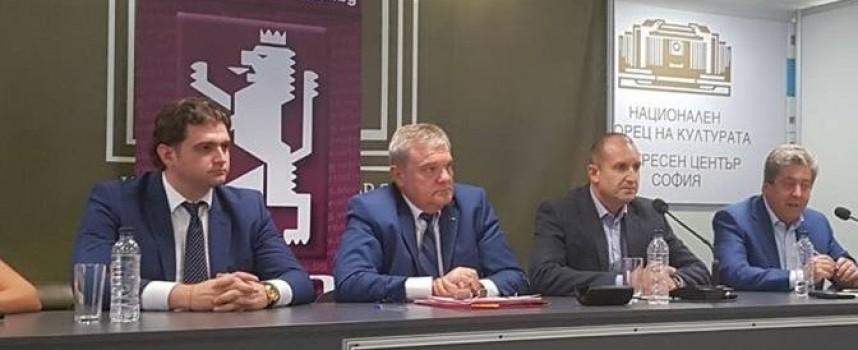Пресконференцията на Стойно Чачов ще бъде в Стрелча