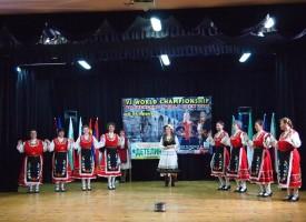 """""""Детелина"""" – Величково със сребро от """"World Folk 2016 """" в Обзор"""