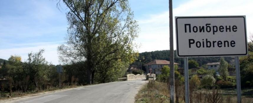 За три дни: Затварят през деня отсечката Поибрене – Вакарел