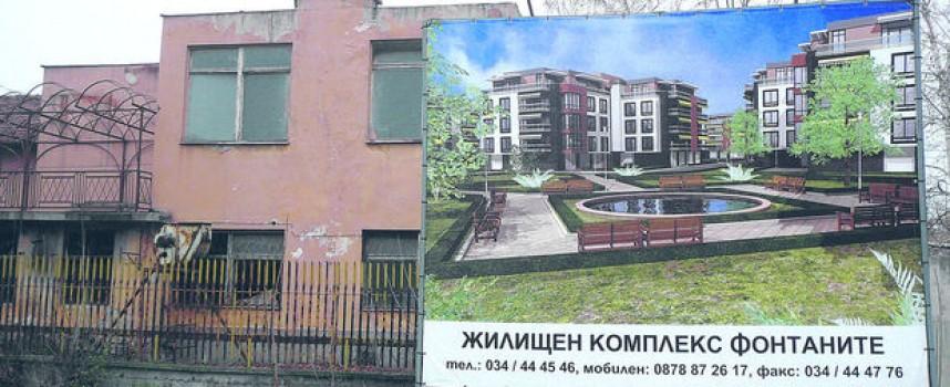 """Версията на """"Уикенд"""" издиша, Месокомбинатът в Пазарджик не е общински"""