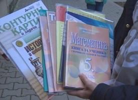Утвърдиха списъка с учебници за пети клас