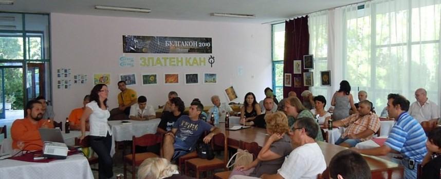 """Младежкият дом и клуб """"Братя Стругацки"""" връчват награди на """"Булгакон 2016"""""""