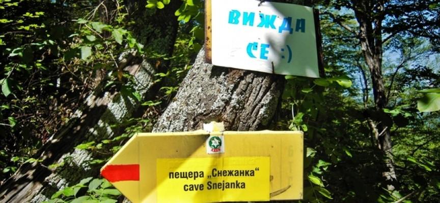 Съботни маршрути: 5 места, които можете да посетите през  почивните дни