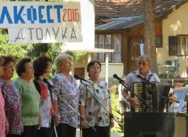 Участниците в Християнската конференция ще посетят и събора на Атолука