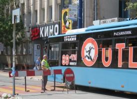"Авария затапи ул. ""Екзарх Йосиф"", пускат само тролеи и автобуси"
