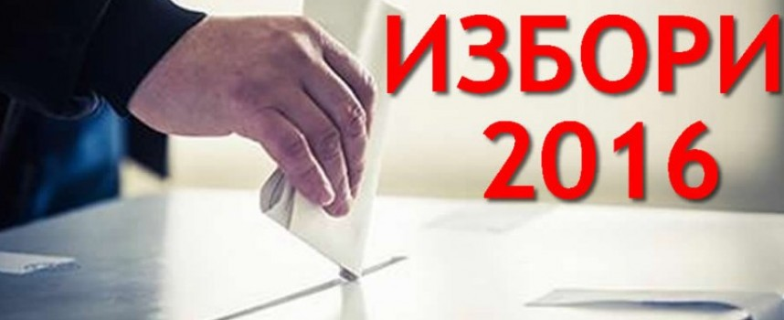 Районната избирателна комисия си разпредели общините