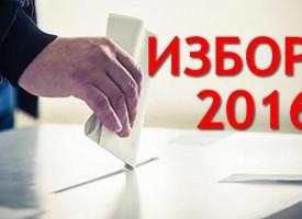 Към 10 часа: 11.06 % избирателна активност в областта, вижте резултатите