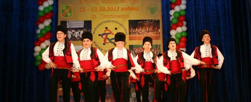 """""""Сигнал"""" идват в Септември за празника на града"""